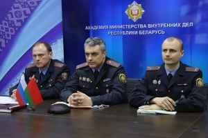 Обсудили вопросы совершенствования физической подготовки сотрудников органов внутренних дел