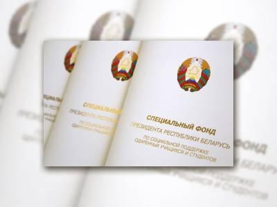 31 января в Беларуси отмечают День науки