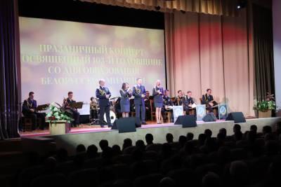 The President of Belarus awarded the best