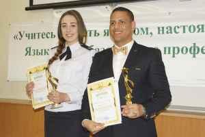 The Ciceronium 2017: the Best Speakers are from Ukraine and Venezuela