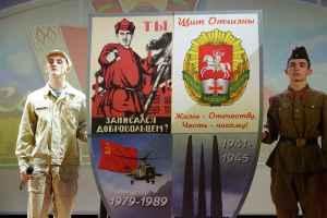 Витебские кадеты - трехкратные победители олимпиады «Патриот»
